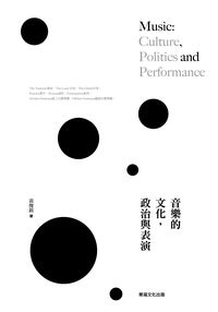 音乐的文化-政治与表演:Culture- Politics and Performance